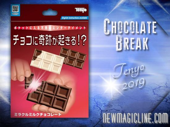 Chocolate Break Tenyo 2019 - Close Up Zaubertrick